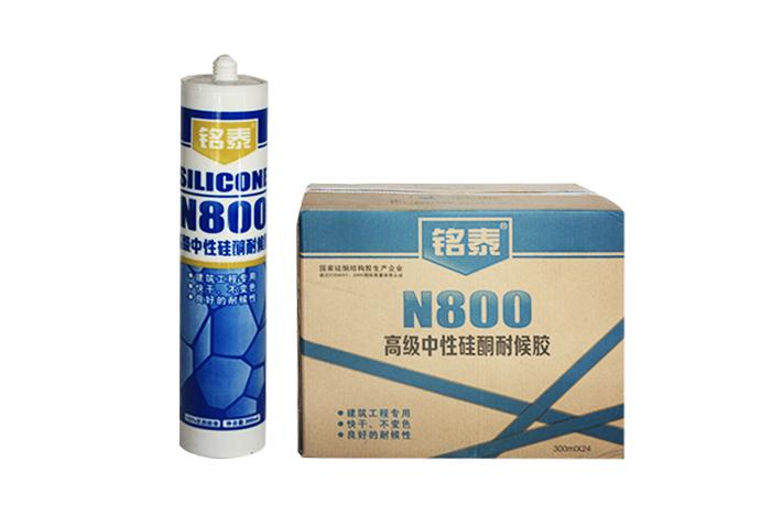 MT-N800高级中性硅酮耐候胶