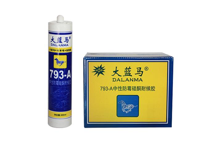 DLM-793-A中性防霉硅酮耐候胶