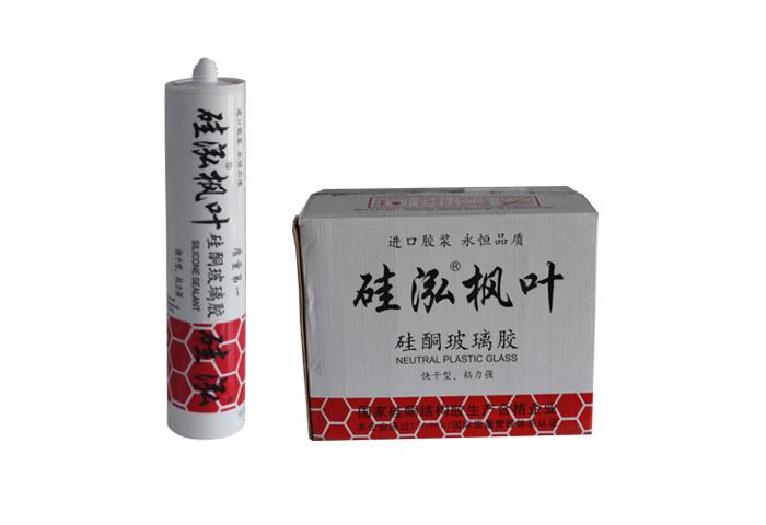 硅酮枫叶-硅酮玻璃胶