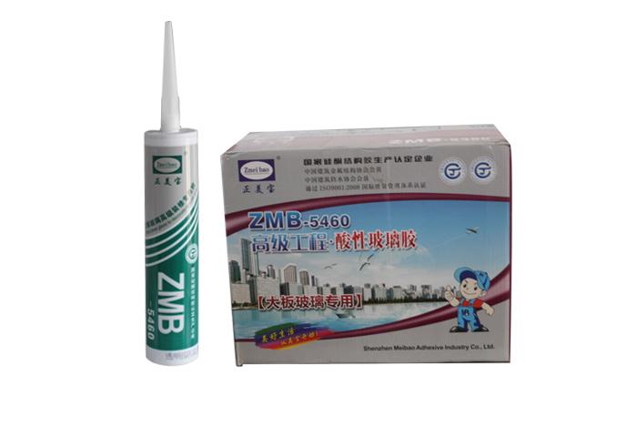 正美宝ZMB-5460