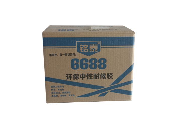 MT-6688环保中性耐候胶