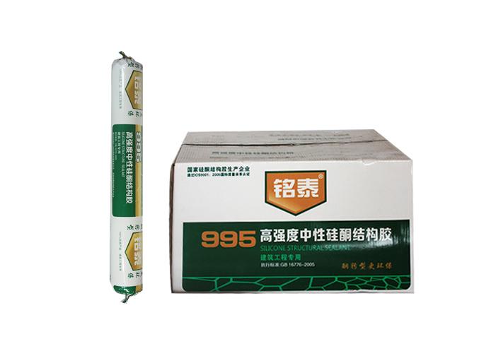 MT-995高强度中性硅酮结构胶